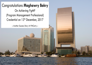 Congratulations Maghawry on Achieving PgMP..!
